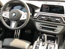 Rent-a-car BMW M760Li xDrive V12 with its delivery to Lisbon Portela airport, photo 8