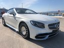 Rent-a-car Maybach S 650 Cabriolet, 1 of 300 Limited Edition in Portugal, photo 4