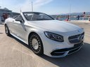 Rent-a-car Maybach S 650 Cabriolet, 1 of 300 Limited Edition in Portugal, photo 2