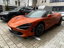 Rent-a-car McLaren 720S with its delivery to Lisbon Portela airport, photo 2
