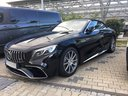 Rent-a-car Mercedes-Benz S 63 AMG Cabriolet V8 BITURBO 4MATIC+ in Lagos, photo 1