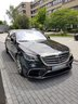 Rent-a-car Mercedes-Benz S 63 AMG Long in Faro, photo 2