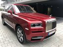 Rent-a-car Rolls-Royce Cullinan in Vilamoura, photo 1